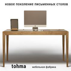 Office Table Design, Home Office Setup, Home Office Space, Home Office Desks, Office Interior Design, Office Interiors, Modern Office Table, Home Office Table, Home Office Furniture Desk