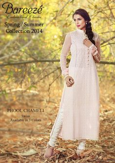 Party Collection 2014 | Bareeze Party Wear Dresses 2014 for Women