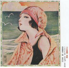 Kashou Takabatake Japanese Prints, Japanese Design, Japanese Illustration, Illustration Art, Meiji Restoration, Asian American, Painting Prints, Paintings, Japan Art