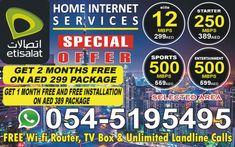 Internet News, Home Internet, Internet Packages, Sports Channel, Wifi Router, Tv Channels, 2 Months, Packaging, Entertaining