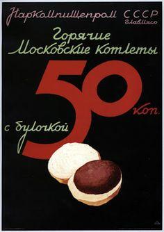 Vintage Propaganda– USSR– Сообщество– Google+