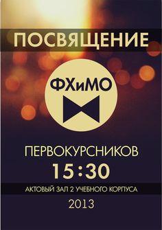 афиша by Antony Rodionov, via Behance