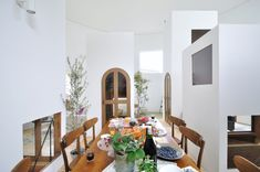Dining Table Set Designs, Wooden Dining Table Set, Modern Architecture Design, Interior Architecture, Interior Design, Sendai, Architectural Digest, Photo Png, Circle House
