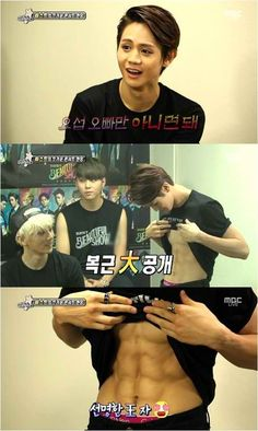 "Yang Yoseob revealed his perfect chocolate abs.  During idol group BEAST's interview on MBC 'Section TV', the boys talked about the muscled arms that were shown in their music video. Member JunHyung revealed that those arms were Yoseob's, he said ""When we revealed the muscled arms, fans weren't able to guess the answer right if whose arms were those but those were actually Yoseob's."". Yoseob confirmed it by saying ""Those were actually mine""."