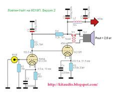 Five Tube Stereo Amplifier Electronic Schematics in 2019