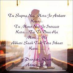 #PQ #Punjabi #PunjabiQuote #PunjabiStatus . . . .....✍ OwnEr ☞@jass.4u @Punjabanz ✝@PunjabiChristians✝