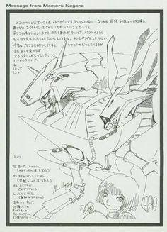 「mamoru nagano wiki」の画像検索結果