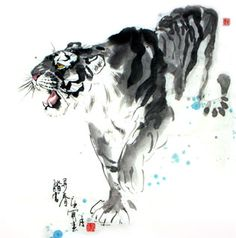 Chinese Tiger Painting,66cm x 66cm,4695013-x