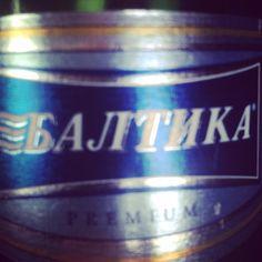 Baltika Nº 7 [Russian Beer]