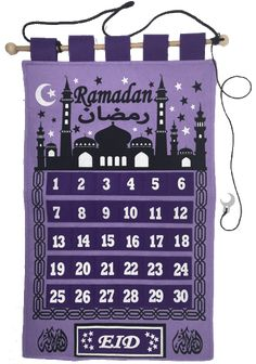 All the decorations you need for Eid