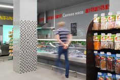 Moscow grocery chain A Market is made for consumers from the middle segment and offers a wide range of products, including fresh meat products and ready meals.   Besapiens Design