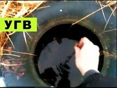 Высокий уровень грунтовых вод на 6 сотках. - YouTube