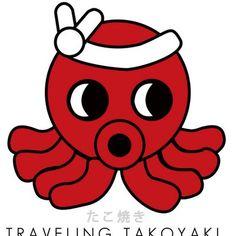 22 Gambar Takoyaki Terbaik Resep Jepang Gurita Dan Makanan Jepang
