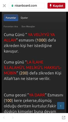 Religious information - Kurani Oku Allah Islam, Karma, Diy And Crafts, Writer, Amigurumi, Bookmarks, Word Reading, Islamic, Sign Writer