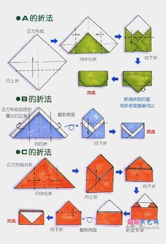 envelope note 1 piece of paper design | envelope instructions how to make origami envelope origami envelope ...