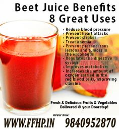 Health Benefits of Beet Juice!