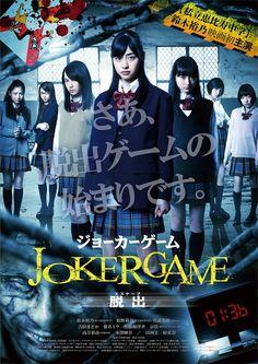 Joker Game Escape (2013) Subtitle Indonesia