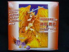 ギガパルス ギガパルスフィギュアコレクション第9弾/鳳凰戦姫 舞夢 神鳳舞夢 vol.2(Bタイプ)/Shinhou Maimu vol.2(B-Type)