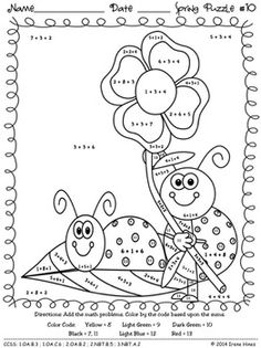 """Spring Math Coloring Sheets Lovely Color by Number Spring Addition Math Puzzles """"sum 1st Grade Math, Kindergarten Math, Teaching Math, Grade 2, Color Activities, Math Activities, Coloring Books, Coloring Pages, Coloring Sheets"""