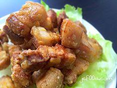 Crispy deep fried pork belly Recipe Fried Pork Belly Recipe, Pork Belly Recipes, Cooking Time, Cooking Recipes, Whole Eggs, Bread Crumbs, Food Truck, Chicken Wings, Potato
