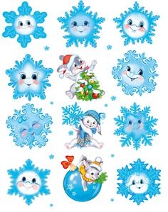 1 million+ Stunning Free Images to Use Anywhere Christmas Scenes, Christmas Art, Christmas And New Year, Vintage Christmas, Christmas Holidays, Christmas Decorations, Christmas Ornaments, Christmas Templates, Christmas Clipart