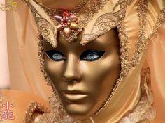 Beautiful Gold Venetian Mask