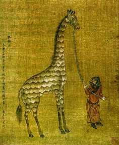 """Painting and poem by Shen Du (1357-1434) of Giraffe from Somalia brought back to China by boat. """"Gentle is this animal, that has in antiquity been seen but once,"""""""