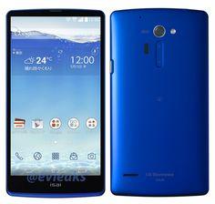 LG G3 llegará este verano; con pantalla 2K, color dorado y marcos ultrafinos