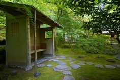 japanese garden waiting bench - Google Search