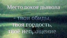 (87) Одноклассники