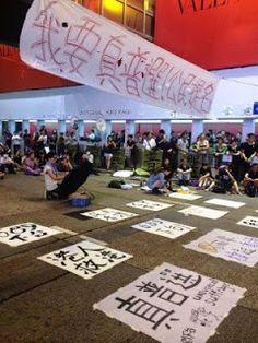 特亜ボイス: 香港行政長官がデモ隊に最後通告、6日に強制排除の可能性=中国ネット「非常事態には非常手段を」