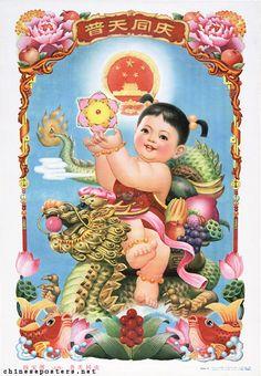 poster chinois : petite fille à dos de dragon