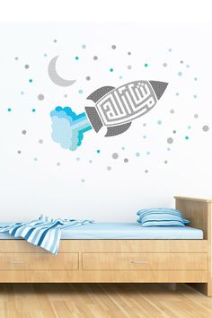 MashAllah Rocket Islamic Wall Decal Sticker. Add some fun and ignite the imagination with our Rocket wall sticker featuring the word  MashAllah  in kufic ...  sc 1 st  Pinterest & Arabic Alphabet Tree Wall Decal Sticker | Pinterest | Arabic ...