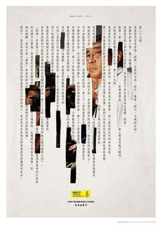 was luckily enough to work on the art direction for 5 controversial posters for Amnesty International.I was luckily enough to work on the art direction for 5 controversial posters for Amnesty International. Layout Design, Graphisches Design, Buch Design, Print Design, Asian Design, Design Model, Poster Layout, Poster S, Typography Poster