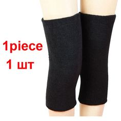 Motivated Men Women Leg Support Stretch Compression Socks Below Knee Socks Hot Z1 Outstanding Features Underwear & Sleepwears