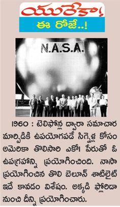 #NASA #USA