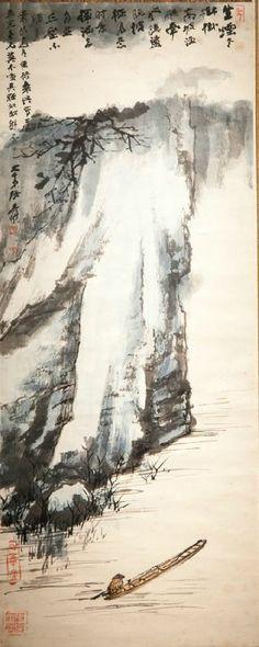 張大千 -《煙波魚艇》‧ 設色紙本‧1975    Zhang Daqian (1899-1983)