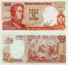 1971 series Chilean banknote, featuring general Bernardo O'Higgins on the obverse side, and the Battle of Rancagua and the coat of arms of Chile on the reverse side.
