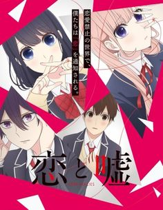 Koi to Uso | Watch anime online, English anime online