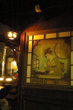 名古屋・中村遊廓跡
