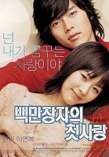 A Millionaire's First Love (백만장자의 첫사랑) (Korean Movie)