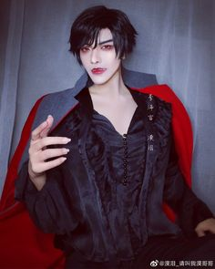 Best Cosplay, Bjd, Lonely, Anime, Instagram, Cartoon Movies, Anime Music, Loneliness, Animation