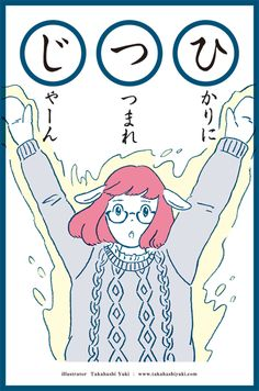 Portrait Illustration, Illustration Girl, Character Illustration, Japanese Graphic Design, Japanese Art, Graphic Design Posters, Graphic Prints, Character Art, Character Design