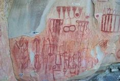 Cave art discovered in Mexico