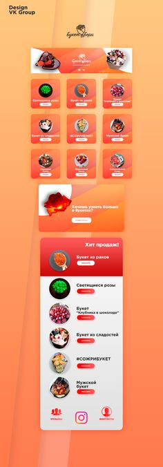 Buketbery VK Group DESIGN on Behance
