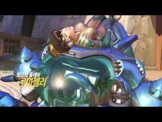 VJ Troll's game video: Overwatch POTG Montage #4. 오버워치 하이라이트 모음#4 HD