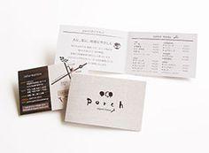 ショップカードデザイン実績|オシャレなカード作成ならショップツールデザイン
