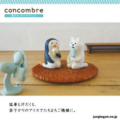 デコレ(decole)コンコンブル/concombre 夏のまったりマスコット アイスイメージ画像