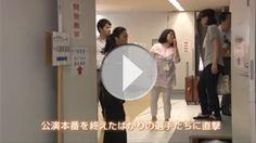 THE ICE 2014 - フジテレビ|本番公演を終えたばかりの選手たちに直撃