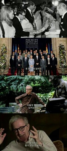 Woody Allen #3 왜 아직도.